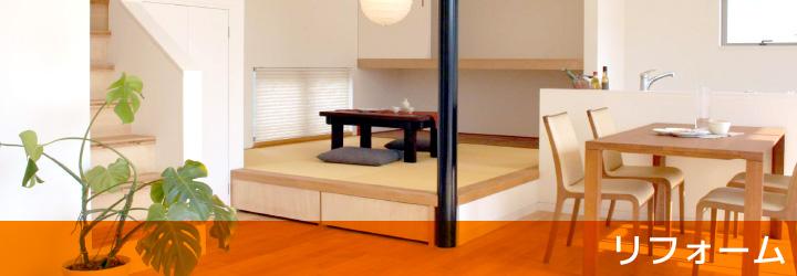 千葉県リフォーム-風呂・キッチン・トイレ